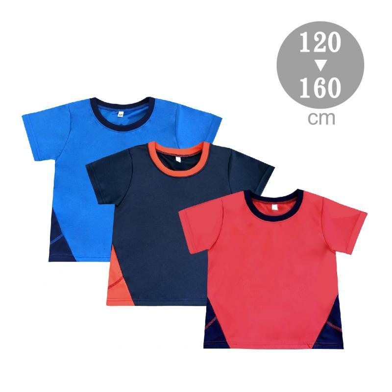 大男童配色吸排T恤S-F241401